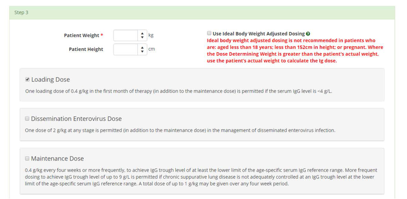 Requesting multiple dose types during and after initial authorisation